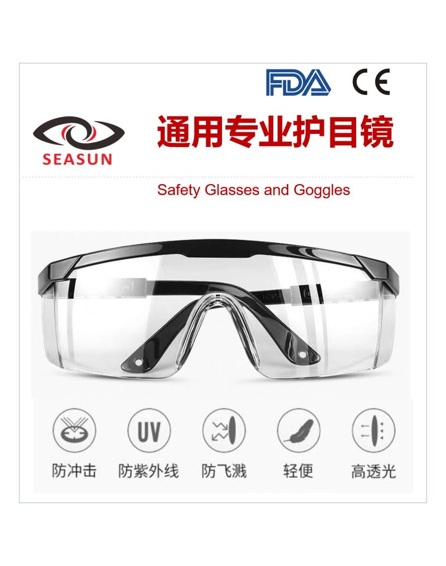 (不含国际运费)3个装 兴晟  医用护目镜(SL-03通用型 FDA认证、CE认证)批量购买联系客服